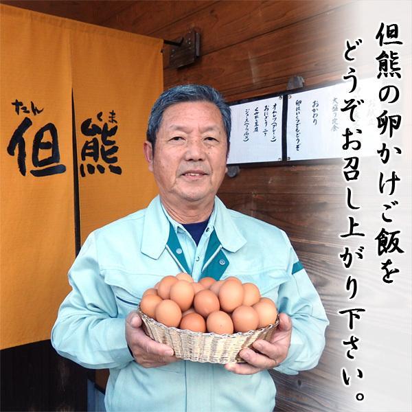 卵かけご飯セット ギフト お試しセット 但熊 百笑館 送料無料|arumama|07