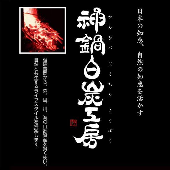 炭パウダー チャコール 食用 クレンズ 炭 50g 着色料 神鍋BLACK 兵庫県産 送料無料|arumama|03