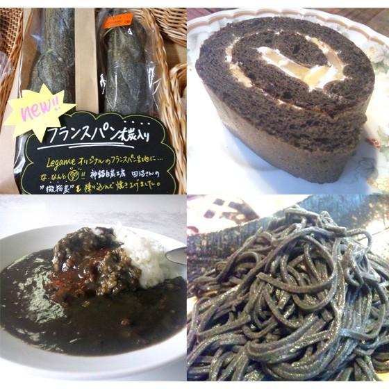 炭パウダー チャコール 食用 クレンズ 炭 50g 着色料 神鍋BLACK 兵庫県産 送料無料|arumama|06