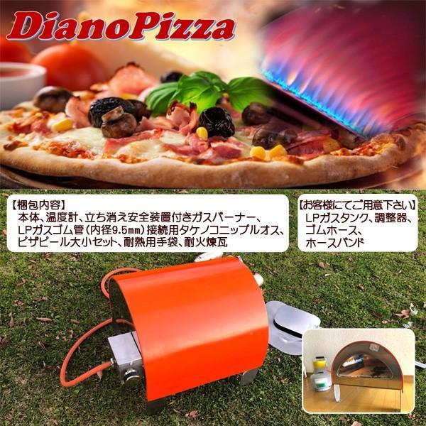 ピザ窯 Diano Pizza(ディアーノピッツァ)ポータブル ガス オーブン 家庭用 アウトドア キャンプ イベント|arumama|03