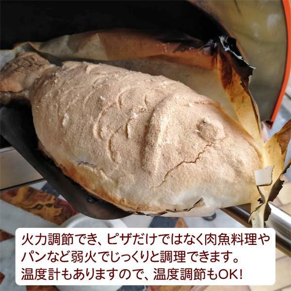 ピザ窯 Diano Pizza(ディアーノピッツァ)ポータブル ガス オーブン 家庭用 アウトドア キャンプ イベント|arumama|04