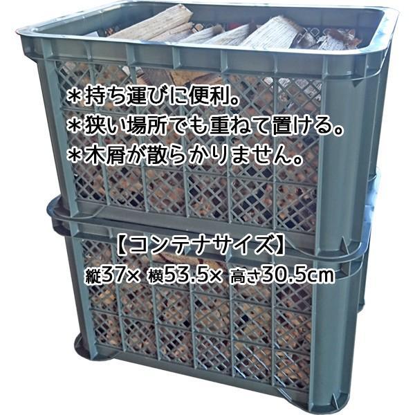 薪 約30cm コンテナ入り 乾燥品 兵庫県産 kikori 神鍋マキストーブ 送料無料|arumama|02