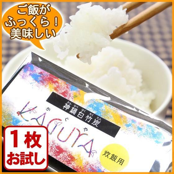 白竹炭 1枚 炊飯浄水用 神鍋白炭工房 arumama