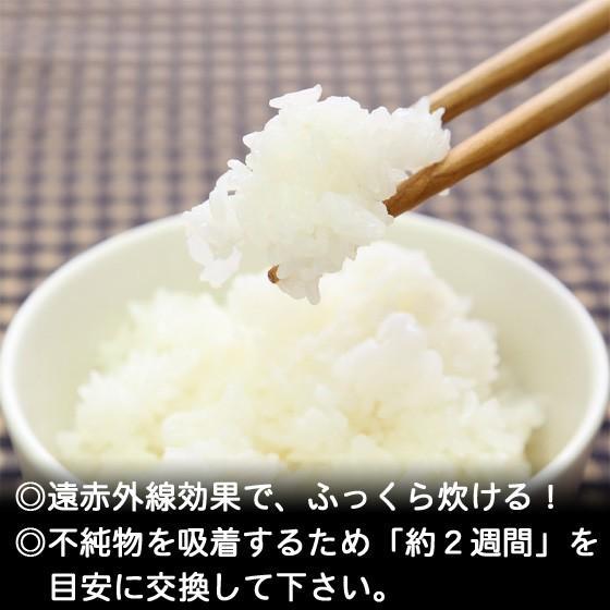 白竹炭 1枚 炊飯浄水用 神鍋白炭工房 arumama 04