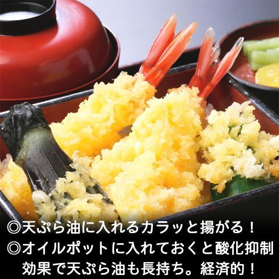 白竹炭 1枚 炊飯浄水用 神鍋白炭工房 arumama 05