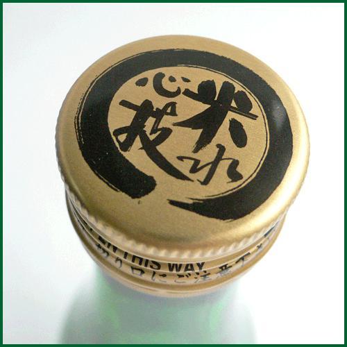 父の日 日本酒 本醸造「天空の城」竹田城跡 300ml オンライン飲み会 家飲み arumama 02