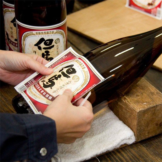 ほろよい玄さん 純米酒 300ml【此の友酒造】 arumama 05