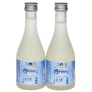 敬老の日 飲み比べ ギフト プレゼント 焼酎 ゆず酒 日本酒 オンライン飲み会 家飲み arumama 05