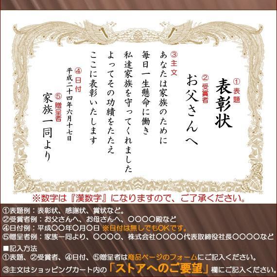 父の日 名入れ ギフト 焼酎 送料無料 arumama 02