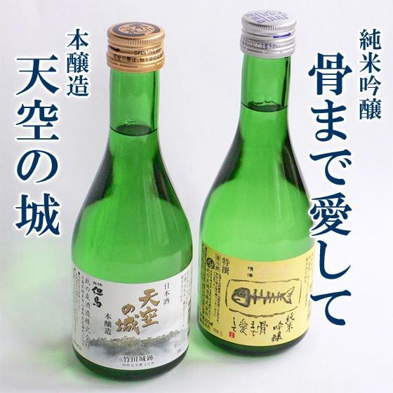 お酒 日本酒 飲み比べ 甚吉袋 セット オンライン飲み会 家飲み arumama 02