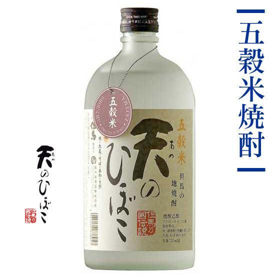 お中元 焼酎 ギフト 琥珀セット オンライン飲み会 家飲み|arumama|02