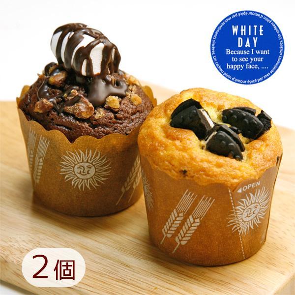 ホワイトデー チョコ マフィン クッキー マシュマロ スイーツ プチギフト 2個|arumama