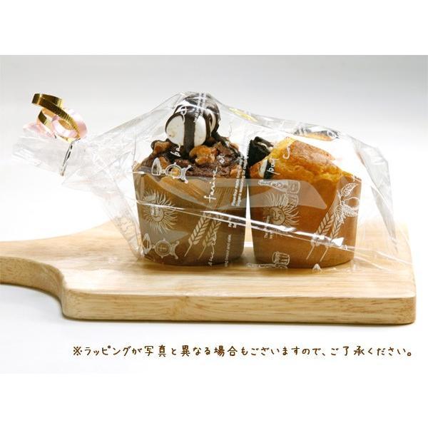 ホワイトデー チョコ マフィン クッキー マシュマロ スイーツ プチギフト 2個|arumama|04