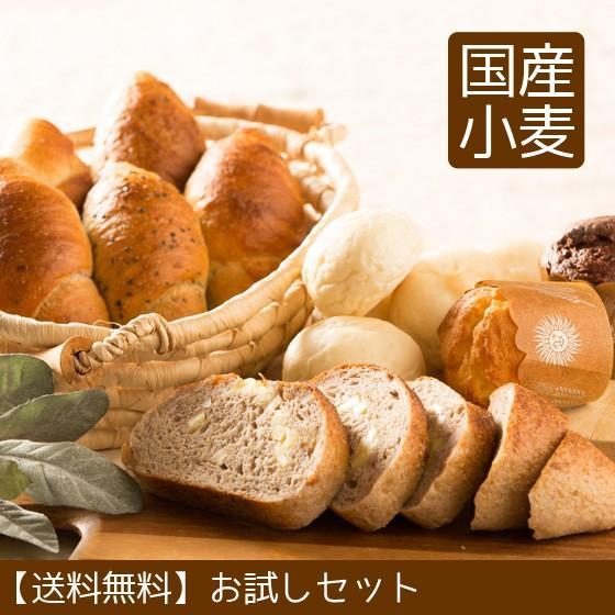 父の日 お試しセット パン 詰め合わせ|arumama
