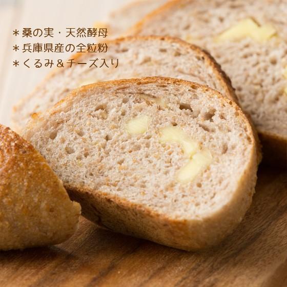 母の日 天然酵母パン ギフト 誕生日プレゼント 北海道産小麦|arumama|02