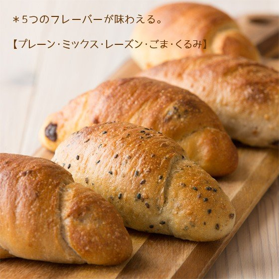 母の日 天然酵母パン ギフト 誕生日プレゼント 北海道産小麦|arumama|03