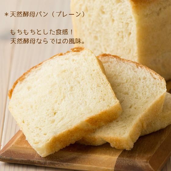 母の日 天然酵母パン ギフト 誕生日プレゼント 北海道産小麦|arumama|05