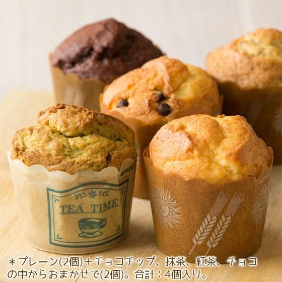 パンセット(大)誕生日プレゼント 北海道産小麦|arumama|05