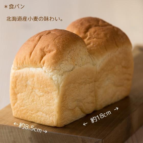 パンセット(小)誕生日プレゼント 北海道産小麦|arumama|04