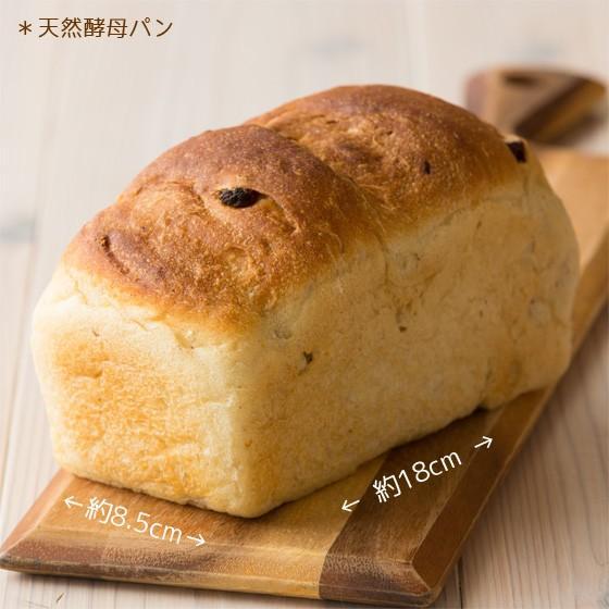 食パン 送料無料 お試しセット|arumama|04