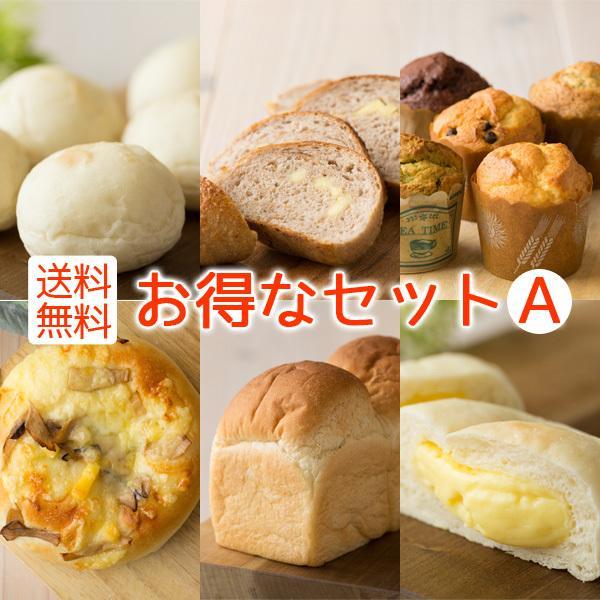 父の日 パン 詰め合わせ 天然酵母&国産小麦 おこもりセット(A)送料無料|arumama