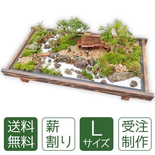 お中元 盆栽 ミニ庭園 盆景【薪割り(L)】|arumama