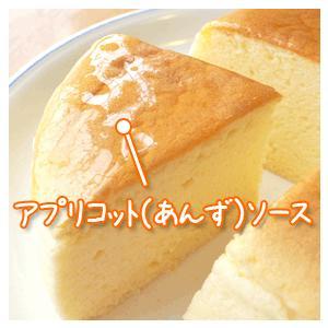 お中元 スイーツ チーズケーキ 誕生日プレゼント arumama 02