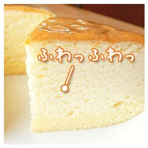 お中元 スイーツ チーズケーキ 誕生日プレゼント arumama 03