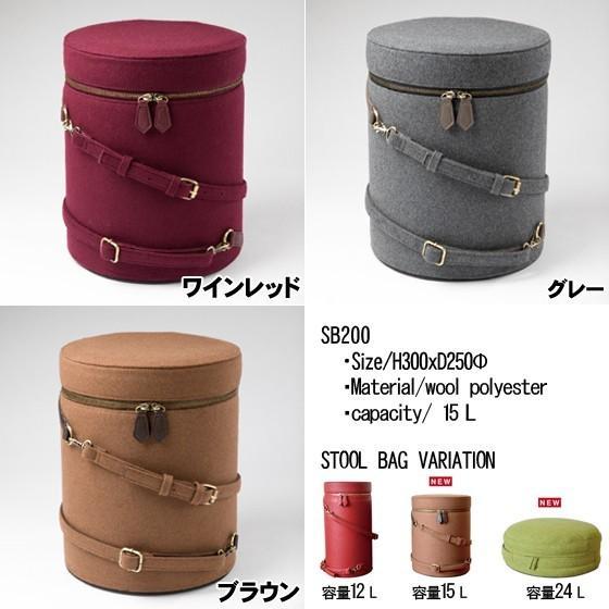 防災バッグ イス型 防災グッズ袋 8点セット付きSB200 コロナ対策&送料無料|arumama|02