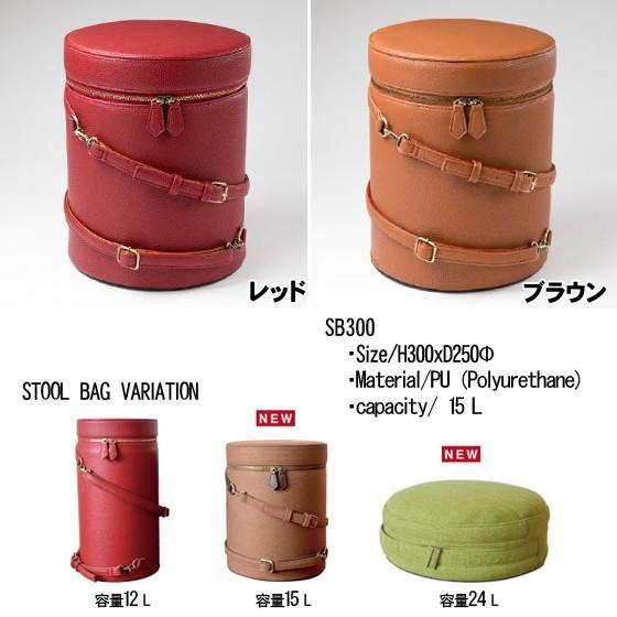 防災バッグ イス型 防災グッズ袋 8点セット付きSB300 コロナ対策&送料無料|arumama|02