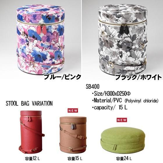 防災バッグ イス型 防災グッズ袋 8点セット付きSB400 コロナ対策&送料無料|arumama|02