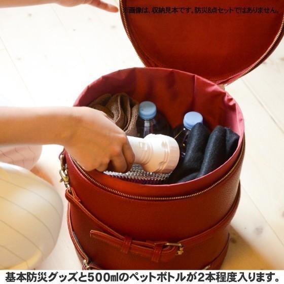 防災バッグ イス型 防災グッズ袋 8点セット付きSB400 コロナ対策&送料無料|arumama|05