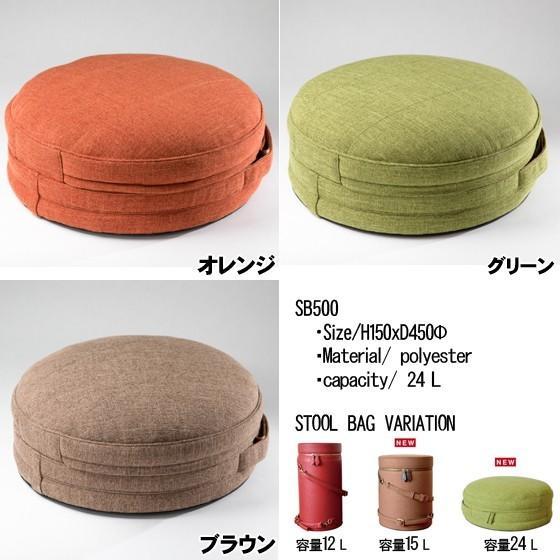 防災バッグ クッション型 防災グッズ袋 8点セット付きSB500 コロナ対策&送料無料|arumama|02