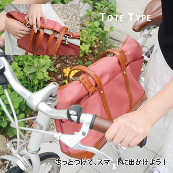 さっとつけて、スマートに出かけよう!自転車に巻きつくバッグ!トートタイプ|arumama|03