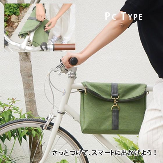 さっとつけて、スマートに出かけよう!自転車に巻きつくバッグ!PCタイプ arumama 03
