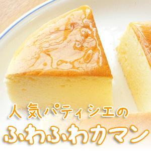 アイス&チーズケーキ arumama 03