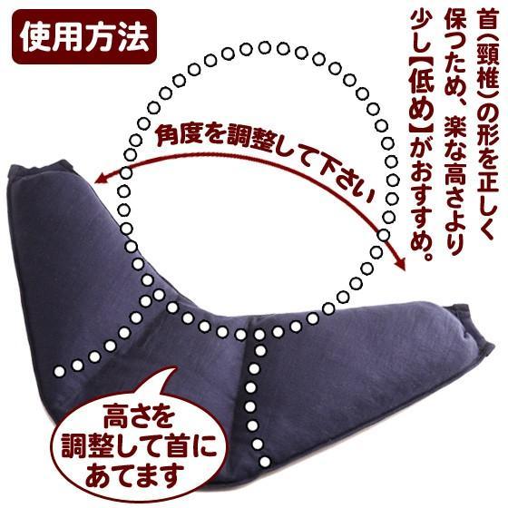 くび楽喜 あずき枕 小豆枕 肩こり 不眠 むち打ち症 いびき Mサイズ arumama 03
