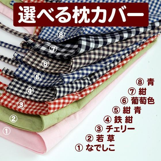 くび楽喜専用 枕カバー Mサイズ|arumama|02