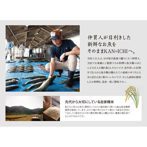 香住ガニ(2匹入り) 焼き・しゃぶセット ベニズワイガニ 生冷凍|arumama|11
