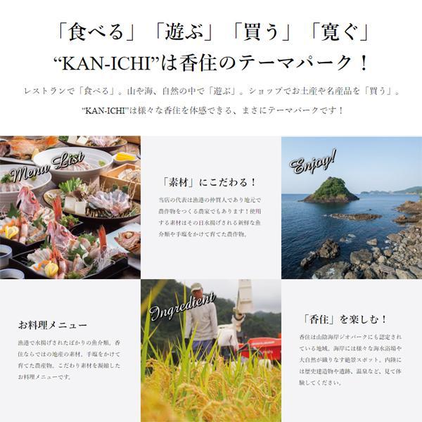 香住ガニ(2匹入り) 焼き・しゃぶセット ベニズワイガニ 生冷凍|arumama|12