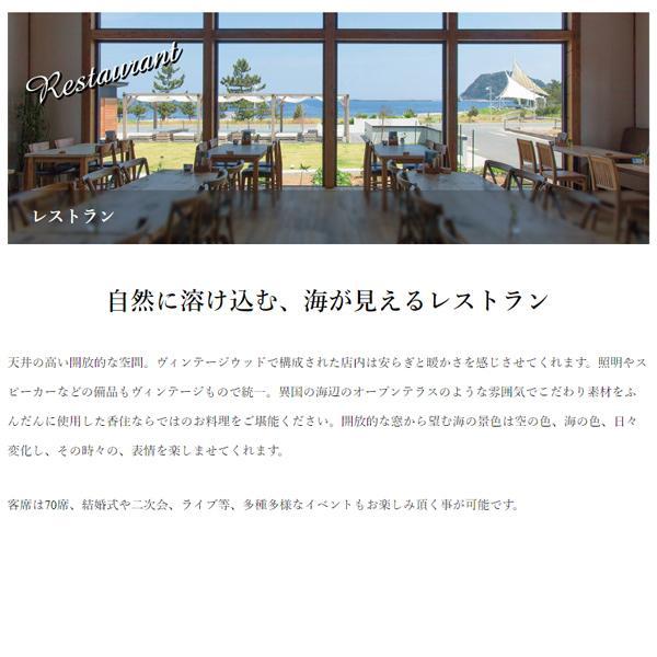 香住ガニ(2匹入り) 焼き・しゃぶセット ベニズワイガニ 生冷凍|arumama|14