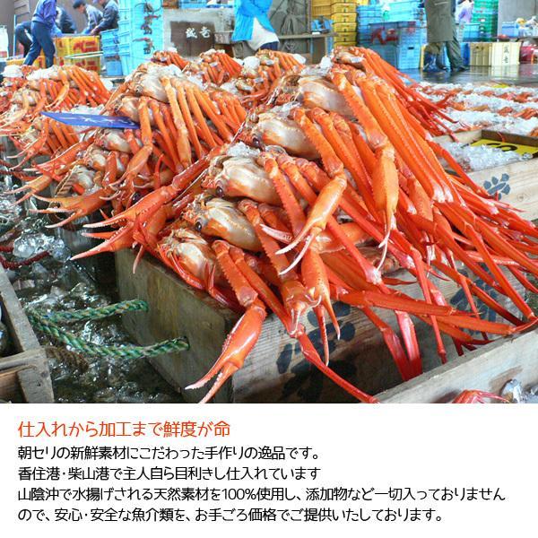 香住ガニ(2匹入り) 焼き・しゃぶセット ベニズワイガニ 生冷凍|arumama|06