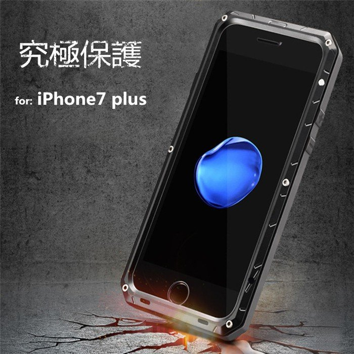ddedcf4a2e 究極保護 iPhone7 iphone7plus ケース iMatch超頑丈耐衝撃アイフォン7 ...