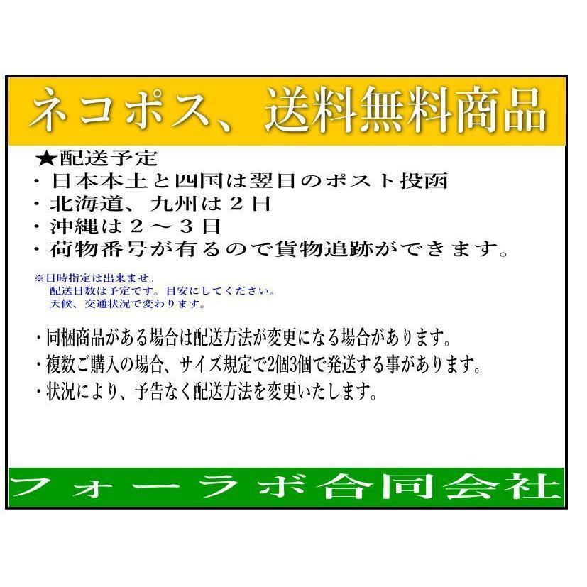 スピーカー ターミナル 端子 バナナプラグ 対応 絶縁カバー付き arusena39 04