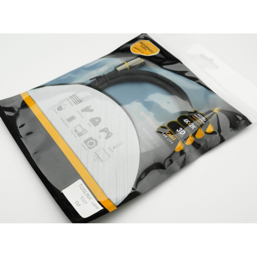 光デジタルケーブル 1.5m 高品質光ケーブル TOSLINK 角型プラグ オーディオケーブル/D0022|arusena39|08