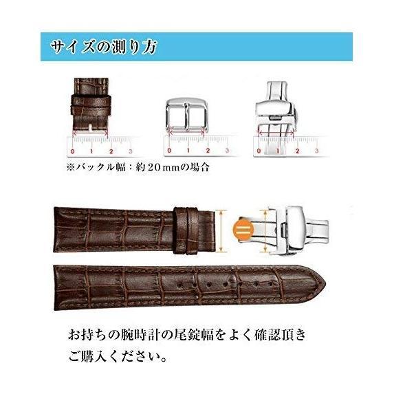 Dバックル プッシュ式 観音開き ステンレスバックル 腕時計バンド交換用 14mm/16mm/18mm/20mm/22mm arusena39 06