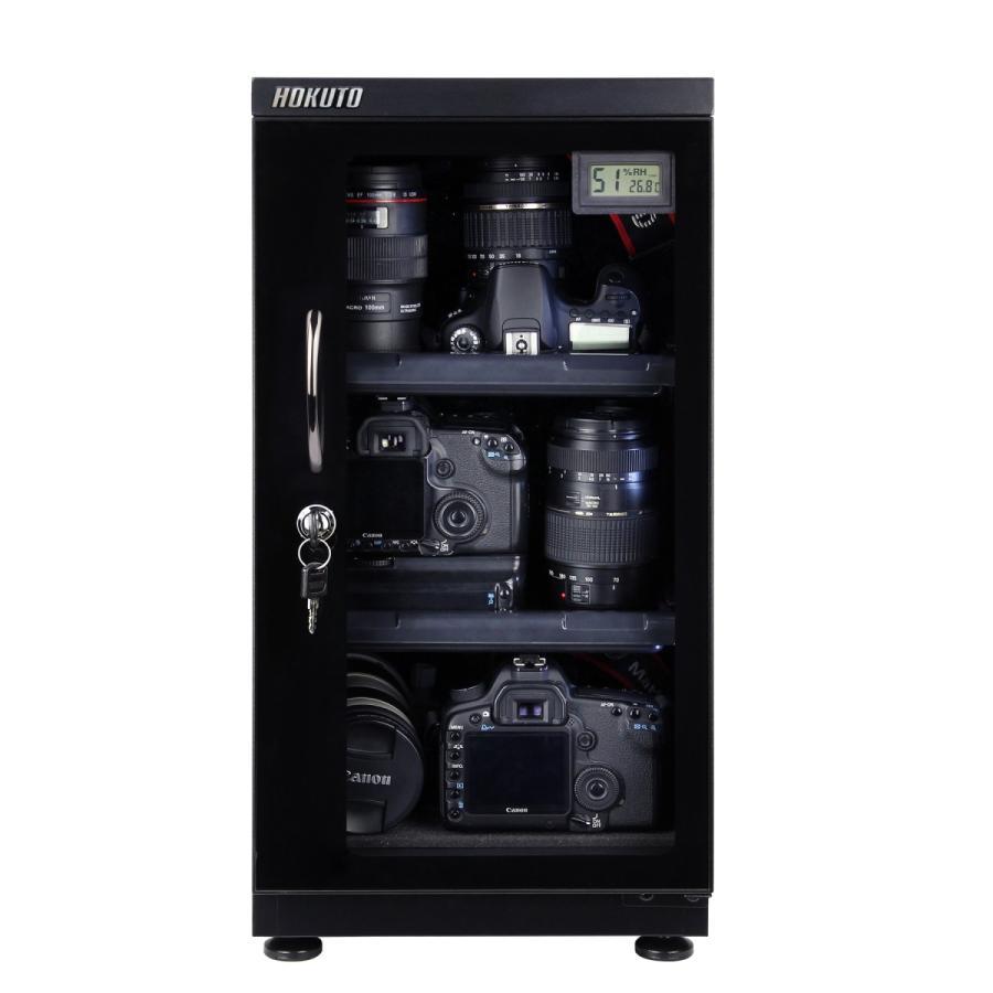 HOKUTO防湿庫・ドライボックス HS51L 引き出し棚装備 5年保証 送料無料 カメラ保管庫 デシケーター カメラカビ対策 除湿庫 レンズカビ対策|arvex