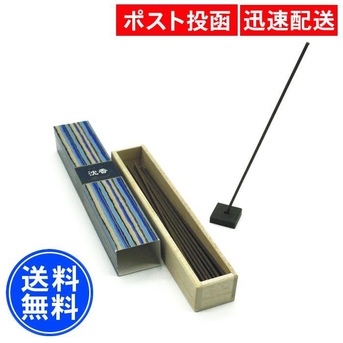 かゆらぎ 沈香(じんこう) お香 香立付 40本入 日本香堂 as-store