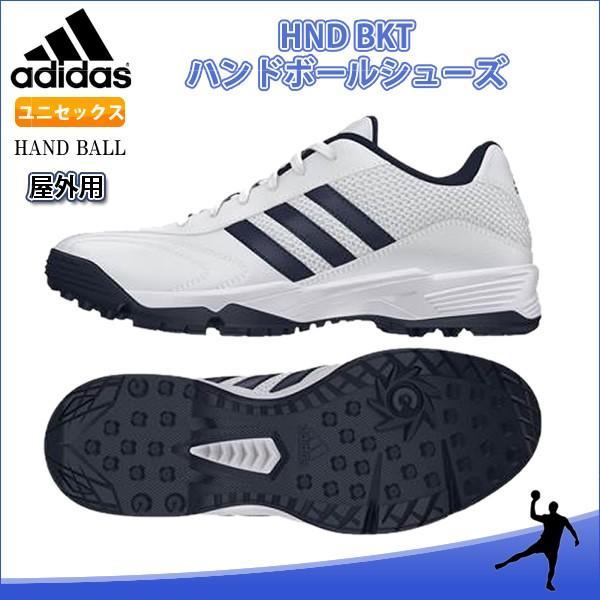 SALE adidas(アディダス) BC0806 ハンドボール シューズ 屋外用 HND BKT 18SS