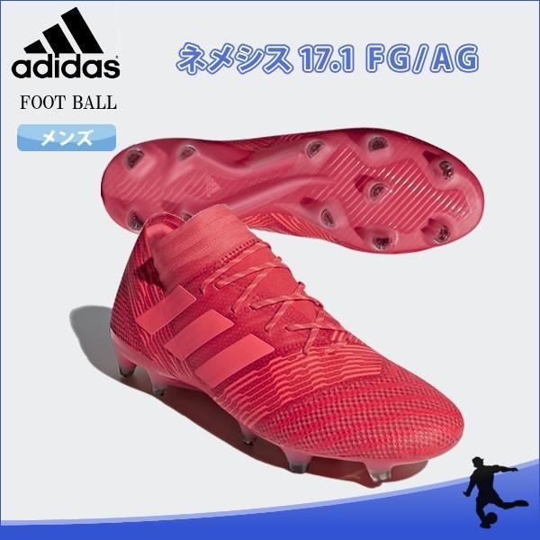 SALE adidas(アディダス) CP8933 サッカー スパイク ネメシス 17.1 FG/AG 18Q1